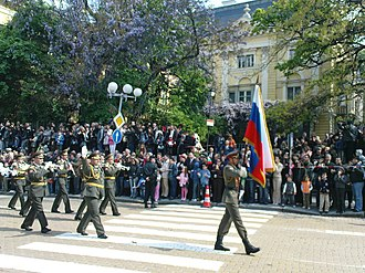 Bulgarian Armed Forces Day - Image: Unit RU Parade