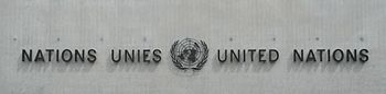 United Nations logo, Geneva.jpg
