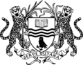 University of Guyana BLACK AND WHITE.png
