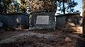 "Unknown grave at Rehovot old cemetery בית העלמין תר""ן רחובות - קבר אלמוני.jpg"