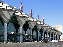 Ürümqi Diwopu International Airport main entrance