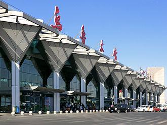 Ürümqi Diwopu International Airport - Image: Urumqi airport