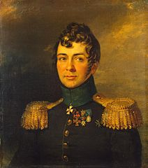 Portrait of Sergey N. Ushakov (1776-1814) (2nd)