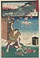 Utagawa Kunisada II - Araki, No. 4 of the Chichibu Pilgrimage Route.jpg