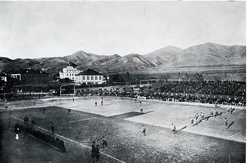 Kickoff during the 1916 Colorado - Utah game Utah vs. Colorado 1916.jpg