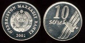 Uzbekistani soʻm - Image: Uzbekistani 10 Som coin from 2002 (both sides)