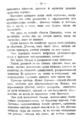 V.M. Doroshevich-Collection of Works. Volume IX. Court Essays-55.png