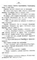 V.M. Doroshevich-Collection of Works. Volume VIII. Stage-158.png