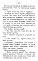 V.M. Doroshevich-East and War-213.png