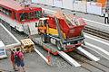 VRB Bhe4 4 in Rigi Kaltbad (9547155313).jpg
