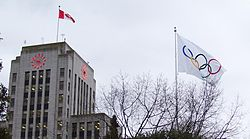 Van City Hall 2010 Flag.jpg