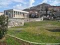 Vendvarrimi i Gjergj Kastriotit ne Lezhe, Skenderbeu - panoramio (3).jpg