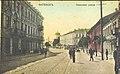Viciebsk, Zamkavaja, Źviestavańnia. Віцебск, Замкавая, Зьвеставаньня (1912) (2).jpg