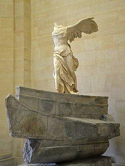 Victoire de Samothrace - Musee du Louvre - 20190812.jpg