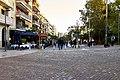 View of Makrigianni Street from Dionysiou Areopagitou Street.jpg