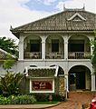 Villa Santi Luang Prabang - panoramio.jpg