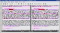 Vim-(logiciel)-diff-repli.png