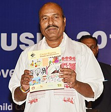 Virendra Kumar releasing the compilation of speeches, written by children of CCIs, at the closing ceremony of the weeklong festival 'Hausla 2017', in New Delhi.jpg