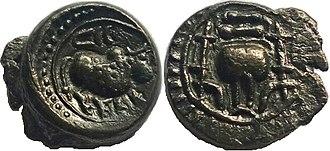 Vishnukundina dynasty - Vishnukundina Empire, 420-674 AD, Cast Copper, 4.65g, Vidarbha (Maharashtra), Bull type