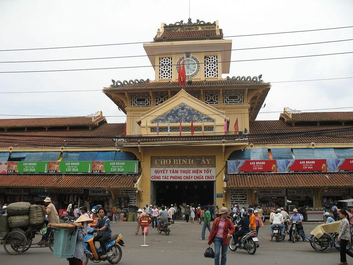 Chợ Bình Tây – Wikipedia tiếng Việt