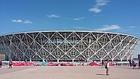Volgograd Arena 2018-06-25 before match Saudi Arabia vs Egypt Outside 01.jpeg