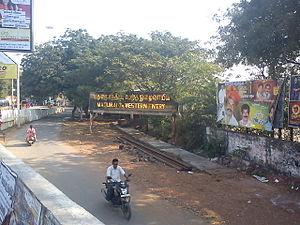 Madurai Junction railway station - Image: WESTERN ENTRY