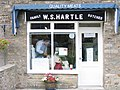 W S Hartle butchers - geograph.org.uk - 194040.jpg