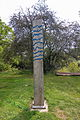 Wasserzeichen Leine im Hinüberschen Garten in Marienwerder (Hannover) IMG 4377.jpg
