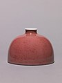 Water pot MET 1690 20 composite retouch Original.jpg