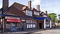 Watford Underground Station (14096583471).jpg