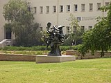 Weizmann Institute of Science - Institute of Mathematics and Computer Science.jpg