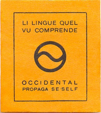 Interlingue - Sticker from 1930 created to emphasize readability at first sight: Li lingue quel vu comprende (The language you understand) Occidental propaga se self (Occidental promotes itself)