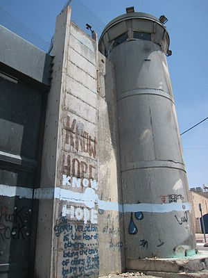 Security Barrier between Israel and West Bank/...