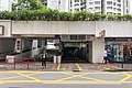 Whampoa Garden Palm Mansions entrance at Tak Fung St (20180827102154).jpg
