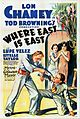Where East is East theatrical poster.jpg