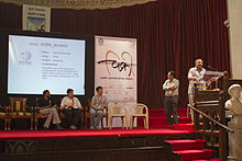 Wiki Conference India 2011-19.jpg