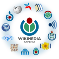 Wikimedia logo family complete with WM AM logo.png