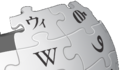 Wikipedia-logo-v2-part.png