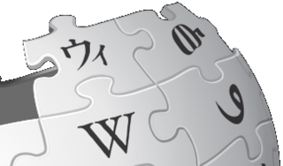Wikipedia-logo-v2-part