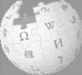 Wikipedia Logo as ASCII Art.png
