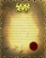 Wikirreto diploma amarillo.png