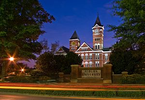 Samford Hall - Samford Hall at night