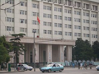 Ministry of Railways (China) - The Wuhan Railway Bureau headquarters
