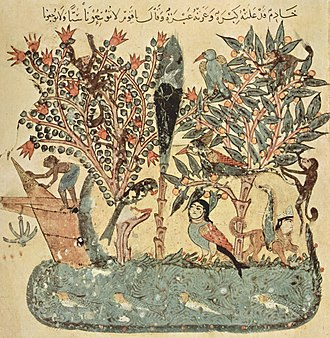 Yahya ibn Mahmud al-Wasiti - Image: Yahyâ ibn Mahmûd al Wâsitî 002