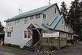 Yakutat, Alaska (7602066016) (2).jpg