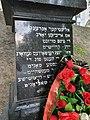 Yama memorial Minsk 5.jpg