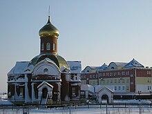 фото поселка ямбург