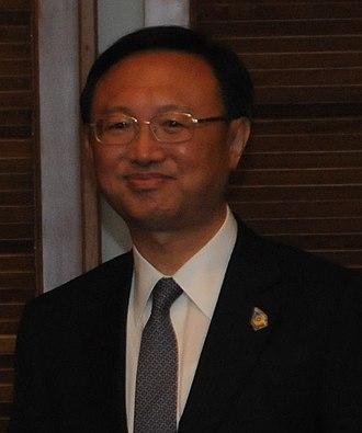 State councillor (China) - Image: Yang Jiechi 2011
