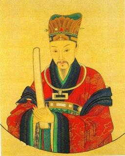Yan Song
