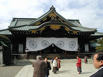 Controversies regarding the role of the Emperor of Japan - The main building of Yasukuni Shrine